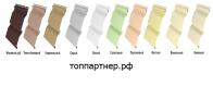 Сайдинг и комплектующие со склада в Москве Гранд Лайн